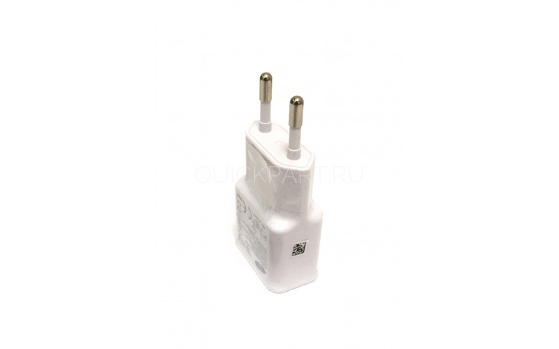 Adapter Power Samsung mobile phone 5V-2A USB white