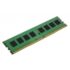8Gb DDR4 SDRAM Kingston (PC4-17000, 2133, CL15) 1.2V original ret