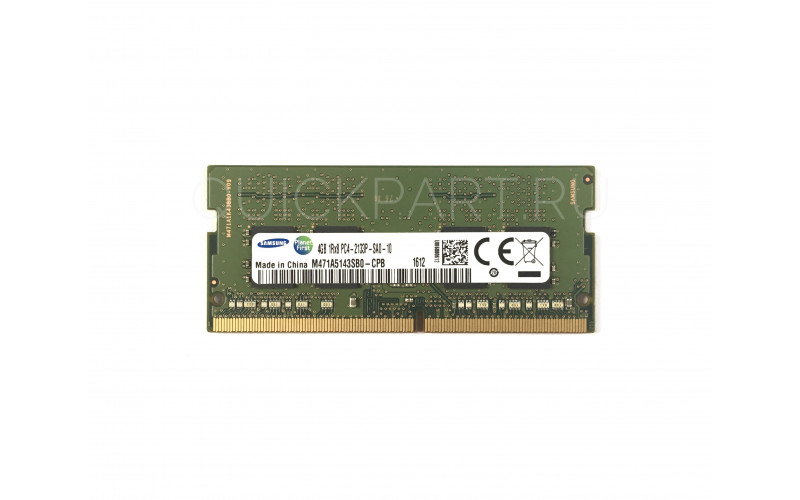 4Gb SO-DIMM DDR4 SEC (PC4-17000, 2133, CL15)  1,2V orig.